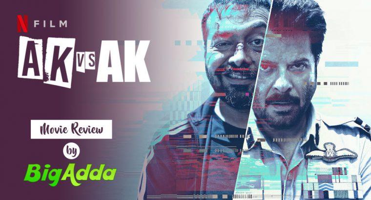 AK VS AK फ़िल्म रिव्यू डायरेक्टर और एक्टर का महासंग्राम