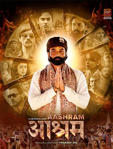 bigadda-ashram-2-web-series-review3